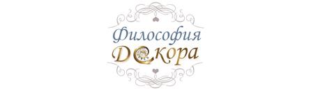 Создание и разработка (развитие) интернет магазина Философия Декора