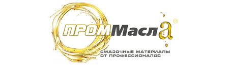 Создание и разработка (развитие) интернет магазина www.prom-masla.ru