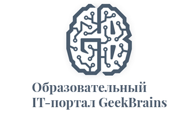 Обучающий центр GeekBrains